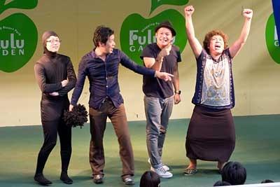 フルルガーデン八千代:第6回フルルお笑い勝ち抜きバトル!:ジャングルボーボーさん勝利!