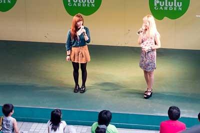 フルルガーデン八千代:第6回フルルお笑い勝ち抜きバトル!:アボカドール