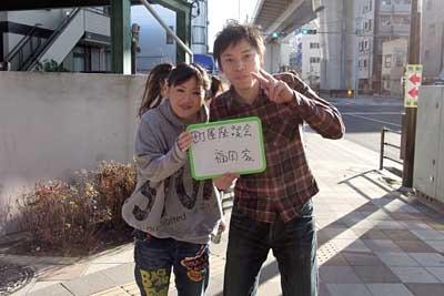 折り返し3メートルの永山貴子さん(左)とグアムズの清水シュンさん