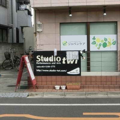 Studio twl(スタジオtwl)