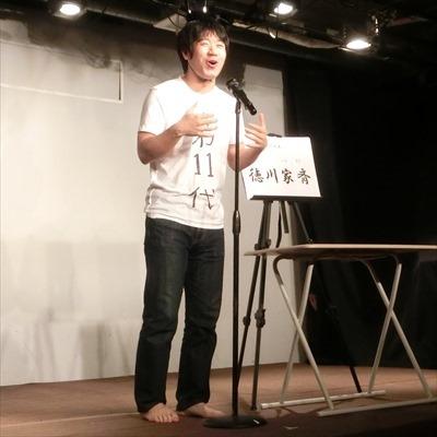 浜中雄平商店