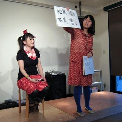 永山さん、セクシーバニーさん