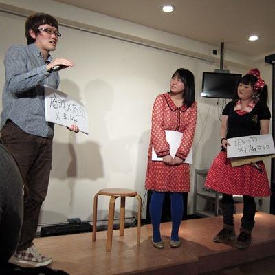 福田長官さん、セクシーバニーさん、永山貴子さん