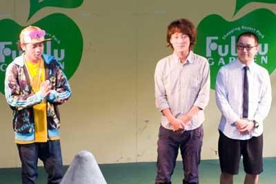 フルルガーデン八千代:第6回フルルお笑い勝ち抜きバトル!:横浜ヘテロさん勝利!