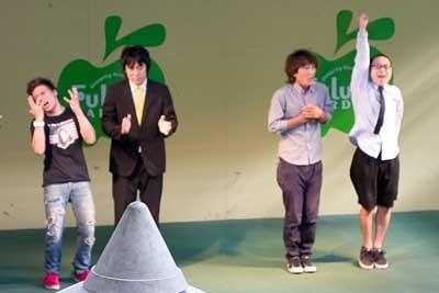 フルルガーデン八千代:第6回フルルお笑い勝ち抜きバトル!:タイムボム:横浜ヘテロ