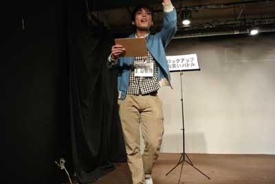 MC:嵐山智博(かっぽんかっぽん)
