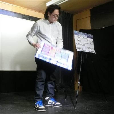 セプテンバーオール藤本