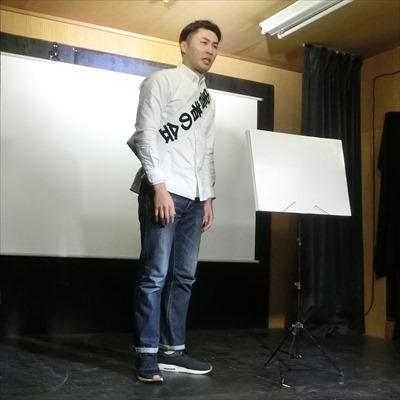 シトラス菅野